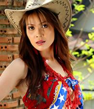 Tina Tao pictures
